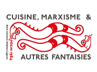 laurence_chene_epure_editions_marx3