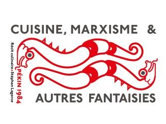 laurence_chene_epure_editions_marx3