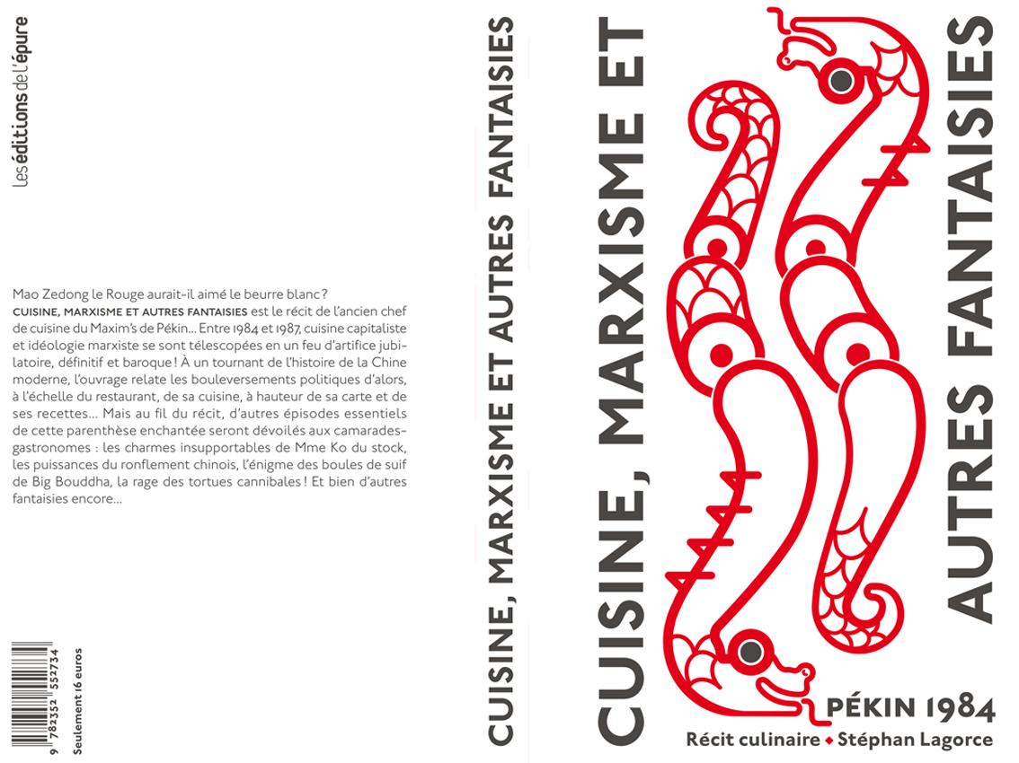 Laurence_Chene_Epure_Editions_Marx9.jpg